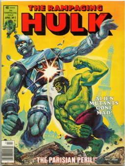 hulk R1