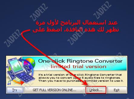 اصنع نغماتك بنفسك مع هذا البرنامج ... الشرح بالصور Ringtoneconverter02
