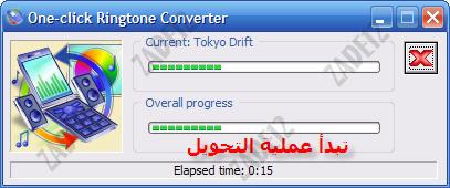 اصنع نغماتك بنفسك مع هذا البرنامج ... الشرح بالصور Ringtoneconverter10