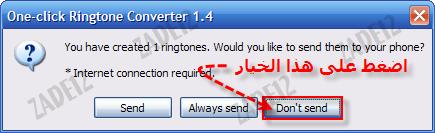 اصنع نغماتك بنفسك مع هذا البرنامج ... الشرح بالصور Ringtoneconverter11