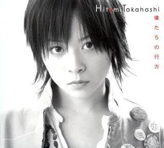 Hitomi Takahashi Takahashi_hitomi