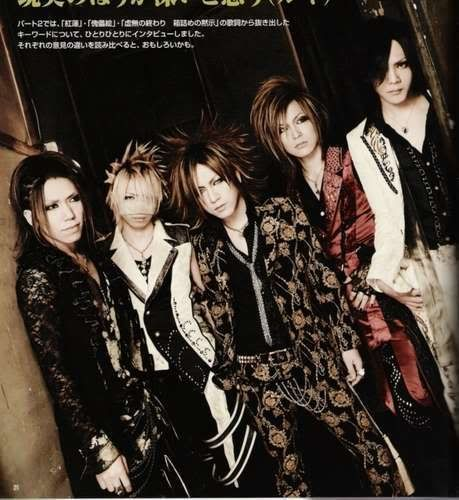 the GazettE Kyu19