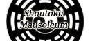 Shoutoku Mausoleum