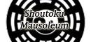 Shoutoku Mausoleum