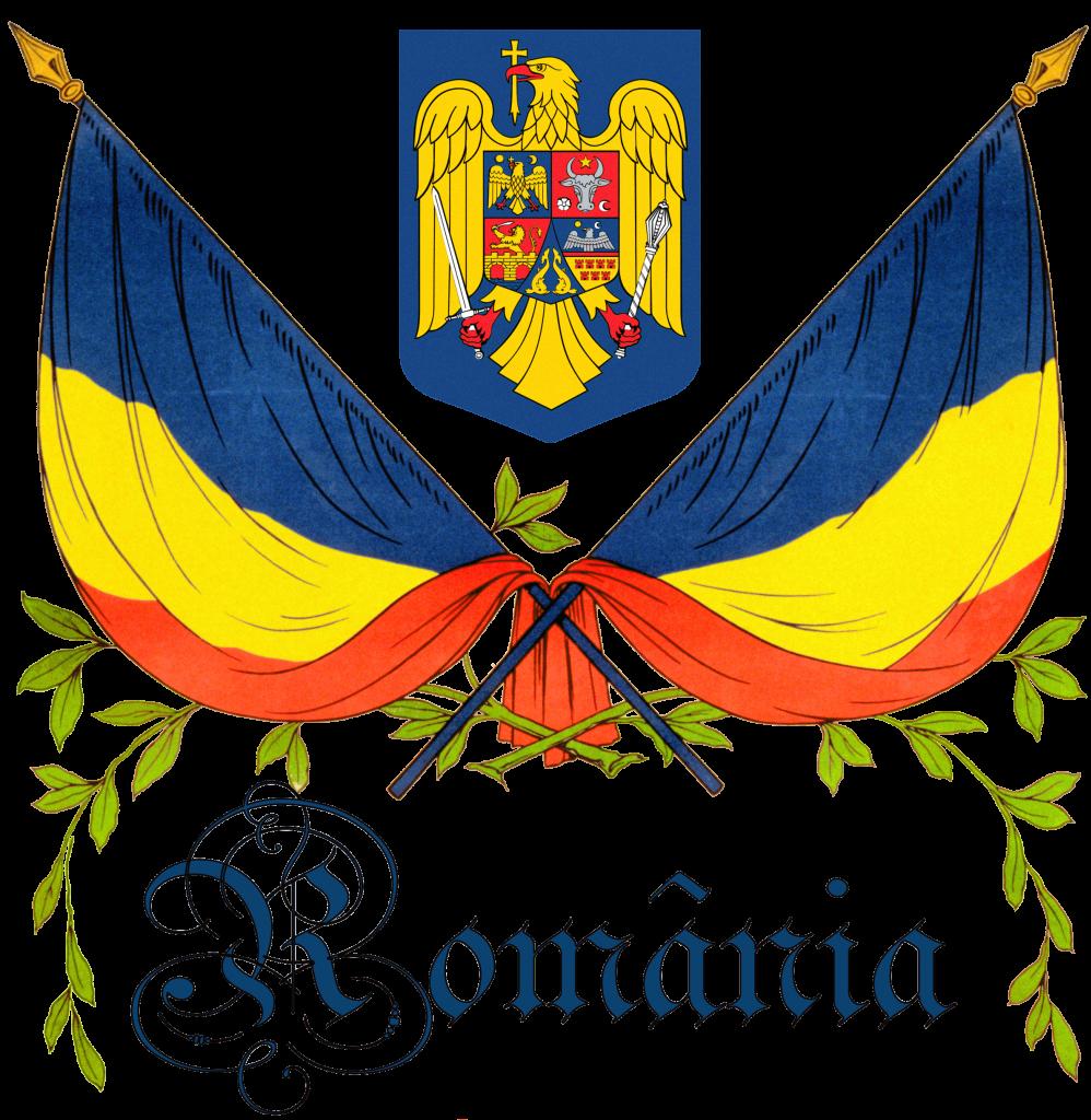 La mulți ani românilor! Symbols_of_Romania_zps7641953f