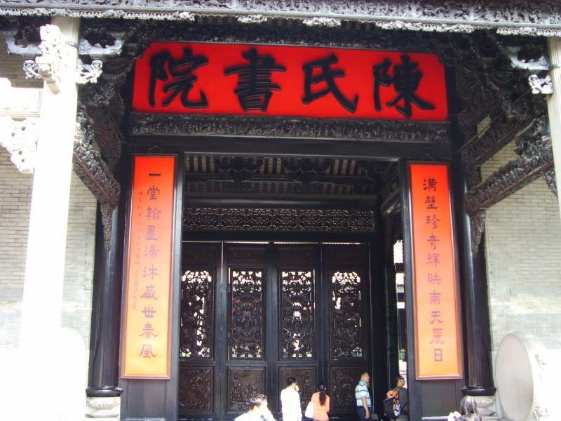我在广州的日子. PIC_0076