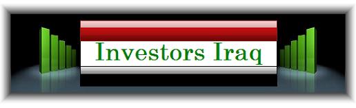 InvestorsIraq