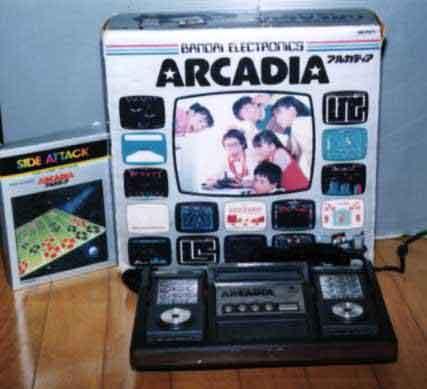 """ARCADIA 2001: """"Uno de los sistemas más clonados..."""" Bandai-arcadia"""