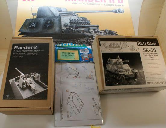 Erik's Build - 7,62 PaK 36 (r) (Sd.Kfz. 132)- Marder II D DSC01384
