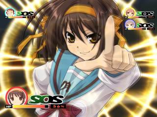 SUZUMIYA HARUHI PC GAME Image13