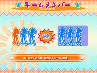 SUZUMIYA HARUHI PC GAME Image15