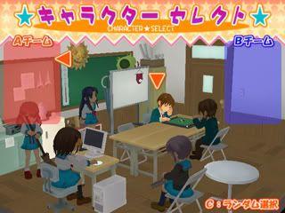 SUZUMIYA HARUHI PC GAME Image16