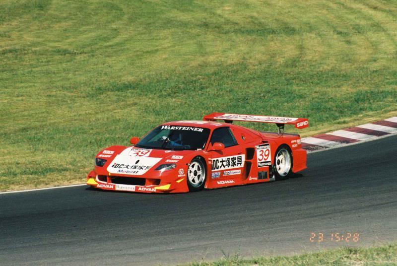 Sard MC8 Road and MC8-R Race Cars.... 10101510064