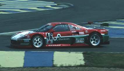 Sard MC8 Road and MC8-R Race Cars.... 4c7caeda4ab6fd53edd9ace86ea0603e