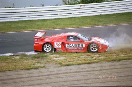 Sard MC8 Road and MC8-R Race Cars.... SardMC8R_10