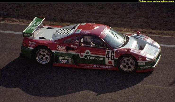 Sard MC8 Road and MC8-R Race Cars.... Pics-max-14974-352982-1996-sard-mc8r-race-car