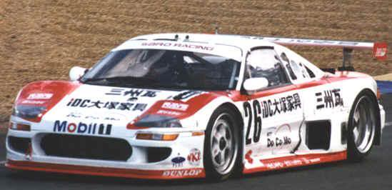 Sard MC8 Road and MC8-R Race Cars.... Sard-mc8r-2