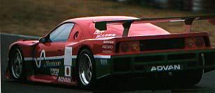 Sard MC8 Road and MC8-R Race Cars.... Sw20-mc8r-R