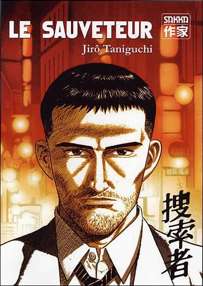Jiro TANIGUCHI 9782203373433