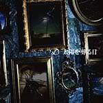 """Discografia de """"D"""" Taiyouookuruhi_"""