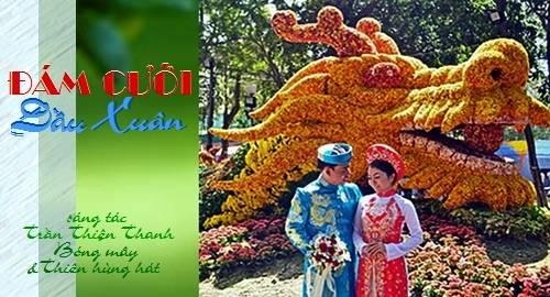 Quán Tạp Kỹ - Đồng Bằng Nam Bộ - Page 3 DCDX2_zps082895b6