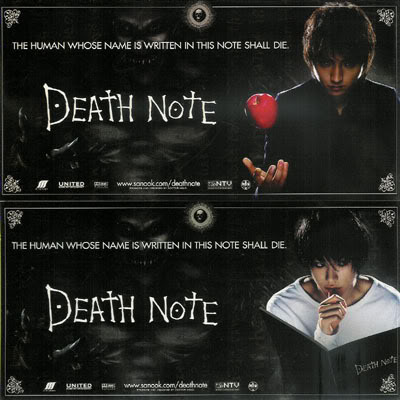 Death Note DeathNote4_PC