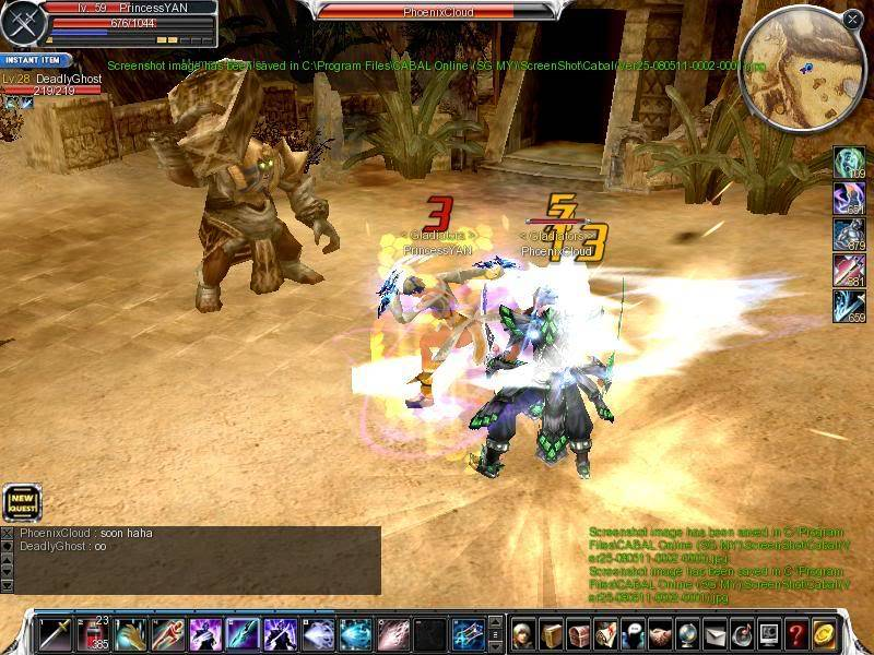 Screenshots! CabalVer25-080511-0002-0002