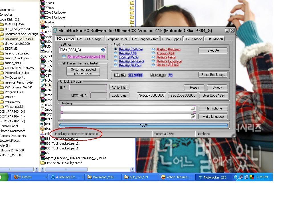 Direct Unlock c651 using UBL box Unlock_c651_moto