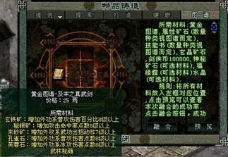 Cách chế tạo đồ Hoàng kim môn phái !!!! Image040