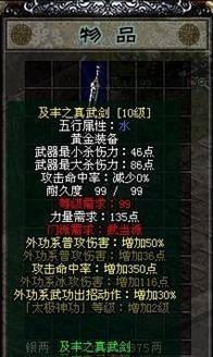 Cách chế tạo đồ Hoàng kim môn phái !!!! Image050