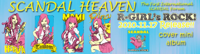 R-GIRL's ROCK Layout Banner Contest R-GIRLsROCK