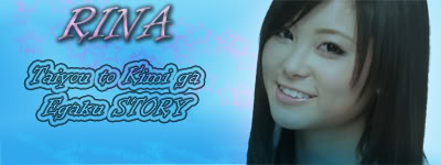 Your Favorite Video Game?? Rina3copy