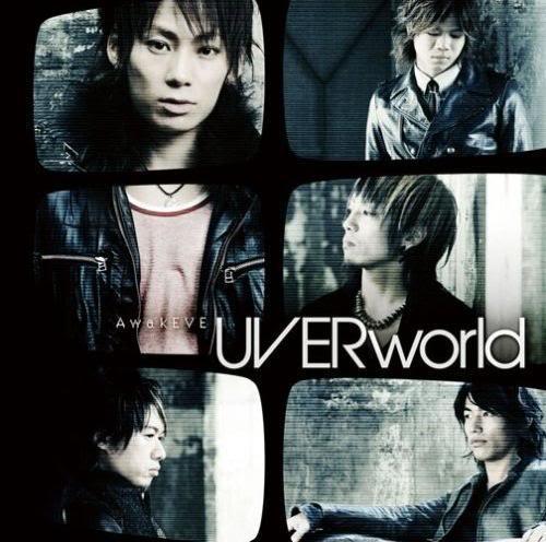 AwakEVE / 4to Album UVERworld [DESCARGA] UW05