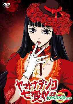 Yamato Nadeshiko YamatoNadeshikoShichiHengeAnime2