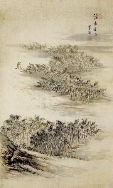 NAM DANH HỌA HYEWON SHIN YUN BOK 6