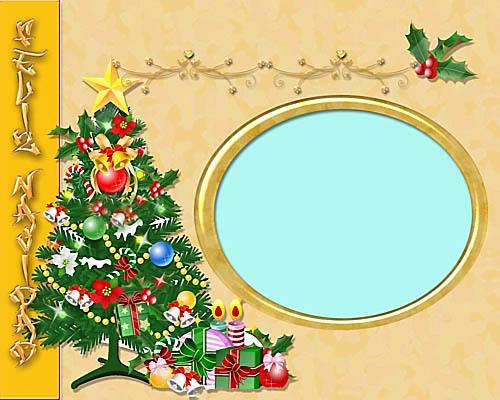 .:::Unas plantillas para Navidad GRATIS:::. TarjetaJB06
