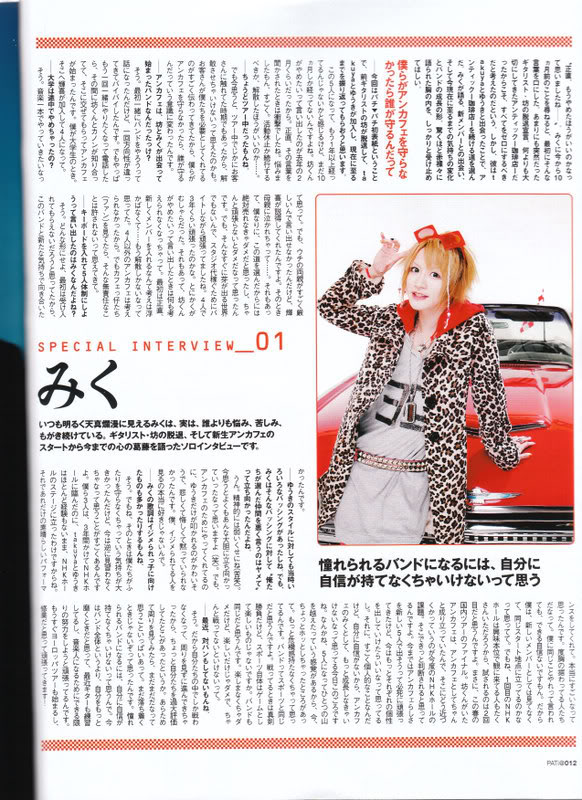 AN CAFE (Visual/Oshare kei) Nyappy! X3 - Página 38 IMG_0004