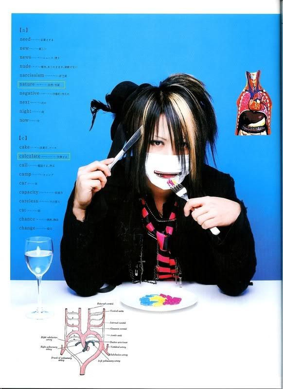AN CAFE (Visual/Oshare kei) Nyappy! X3 - Página 6 2highr10