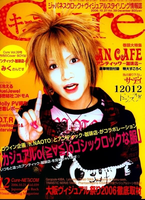 AN CAFE (Visual/Oshare kei) Nyappy! X3 - Página 38 Cure1