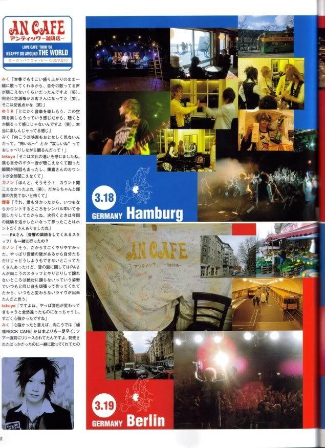 AN CAFE (Visual/Oshare kei) Nyappy! X3 - Página 2 Arena37c0806ancafe004