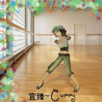 Annual SEA~ Competitions Currydancefloorcopy-1