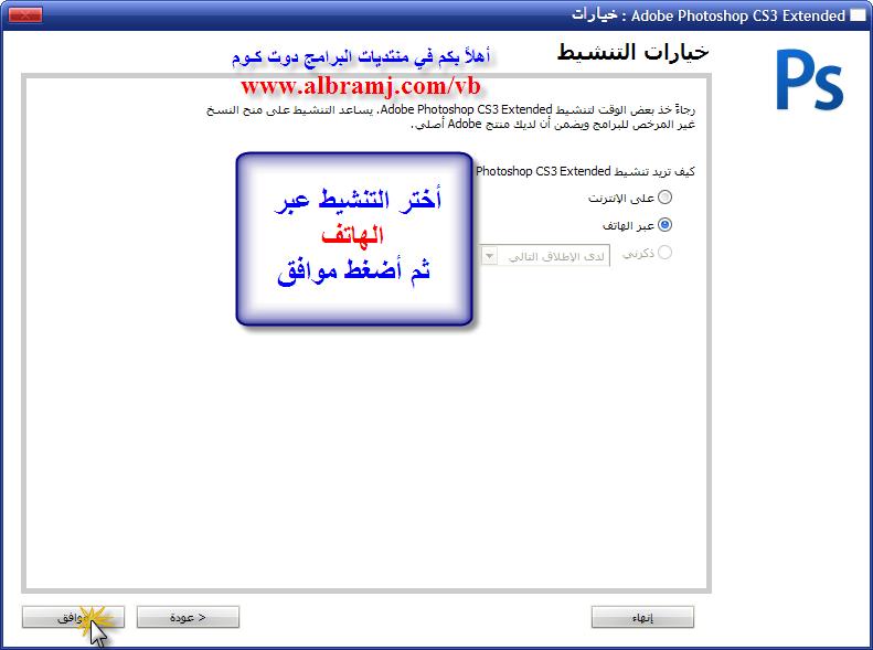 أسطوانة جديدة من حلب لنسختي الفوتوشوب Adobe®Photoshop®CS3 EX 10