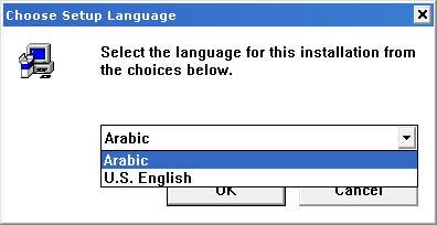 القاموس الفرنسي الناطق Version 2 ( فرنسي -عربي ) ( عربي - فرنسي ) 3