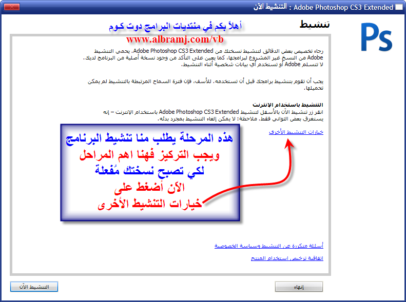 أسطوانة جديدة من حلب لنسختي الفوتوشوب Adobe®Photoshop®CS3 EX 9