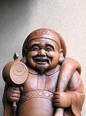 รวมงานนายป่วน( update 07/10/12 คอมมิคสั้น) - Page 9 Daikoku
