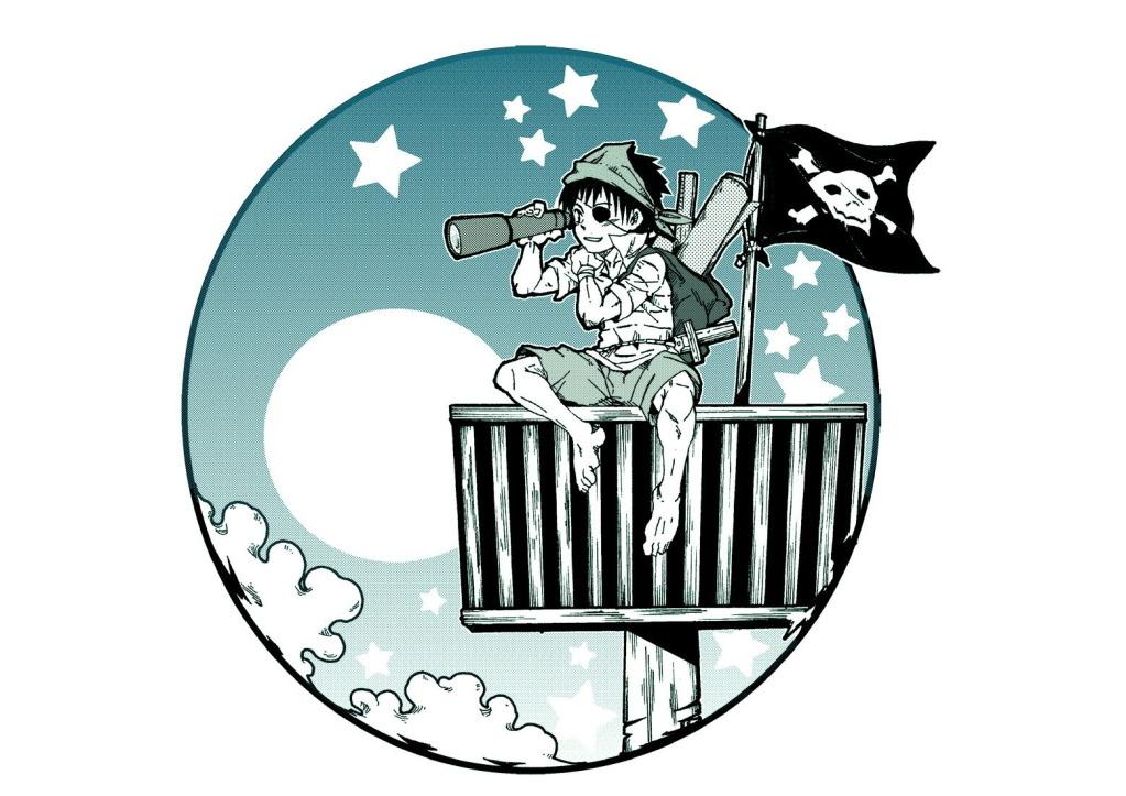 รวมงานนายป่วน( update 07/10/12 คอมมิคสั้น) - Page 10 Pirate