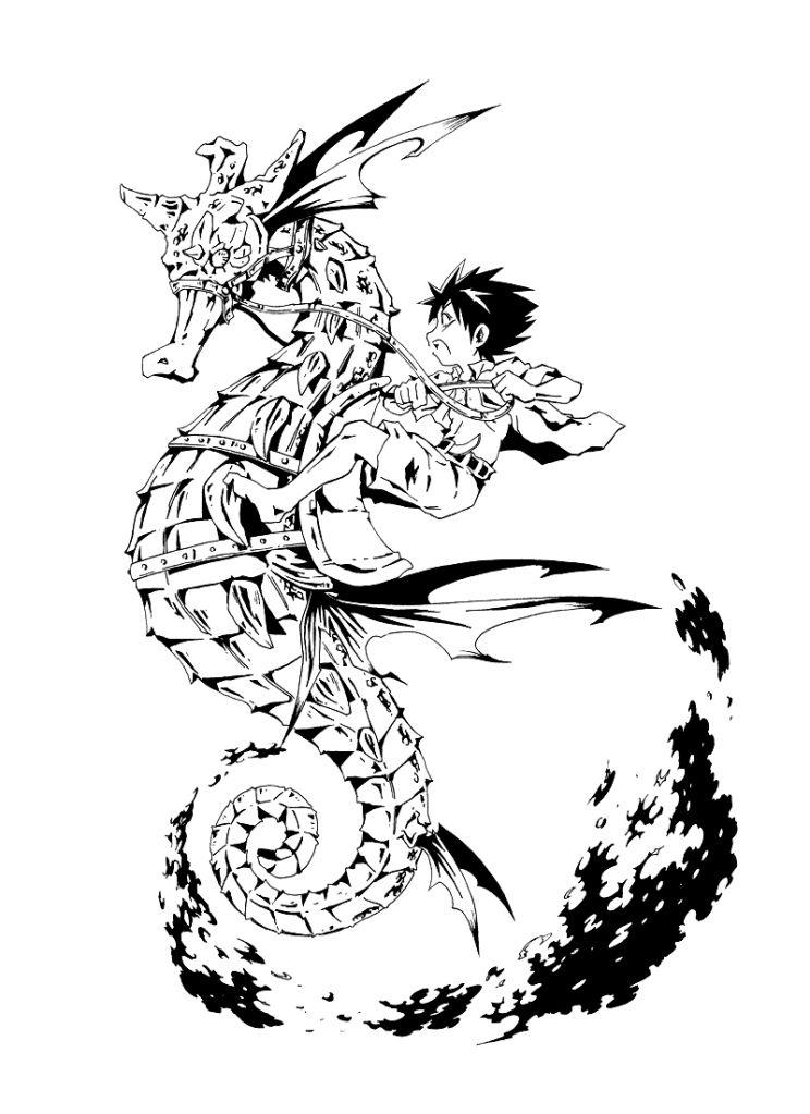 รวมงานนายป่วน( update 07/10/12 คอมมิคสั้น) - Page 9 Seahorse