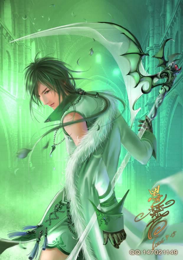 Avatars Couleur Verte GreenElf