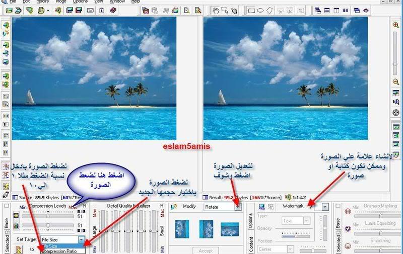 عملاق ضغط الصور Advanced JPEG Compressor v5 صورة حجم النملة وبنفس الجودة أدخل وشوف Acomp2