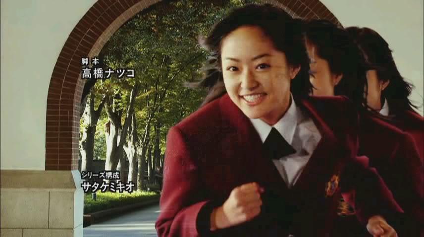 [J-Drama] Hana Yori Dango Hyd0003